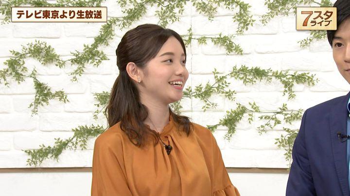 2019年09月13日田中瞳の画像04枚目