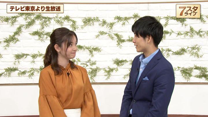 2019年09月13日田中瞳の画像06枚目