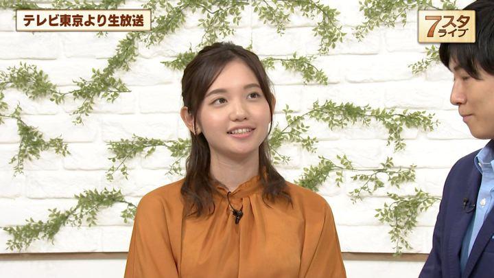 2019年09月13日田中瞳の画像07枚目