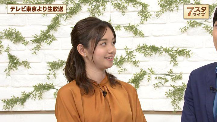 2019年09月13日田中瞳の画像08枚目