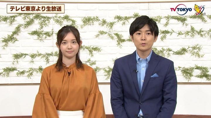 2019年09月13日田中瞳の画像10枚目