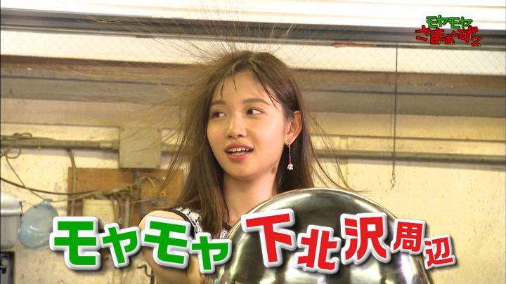 2019年09月15日田中瞳の画像02枚目