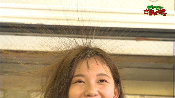 2019年09月15日田中瞳の画像03枚目
