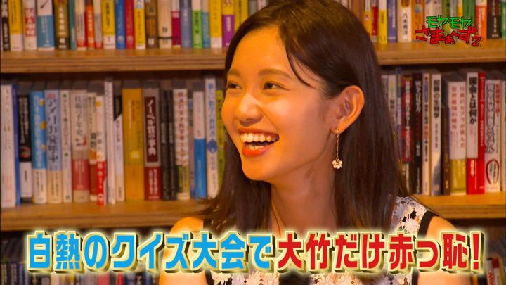 2019年09月15日田中瞳の画像04枚目