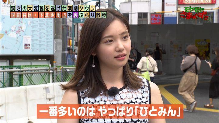2019年09月15日田中瞳の画像05枚目