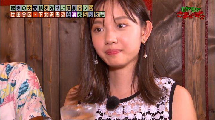 2019年09月15日田中瞳の画像08枚目