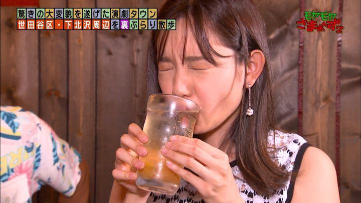 2019年09月15日田中瞳の画像09枚目