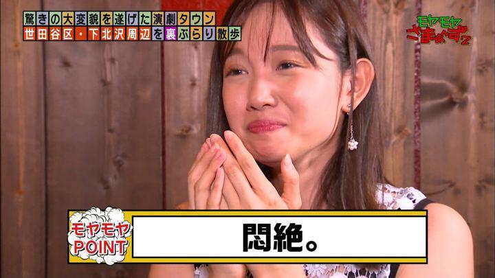 2019年09月15日田中瞳の画像10枚目
