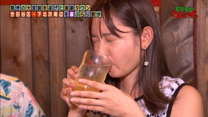 2019年09月15日田中瞳の画像12枚目