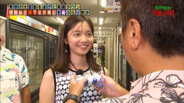 2019年09月15日田中瞳の画像14枚目