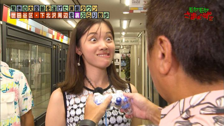 2019年09月15日田中瞳の画像15枚目