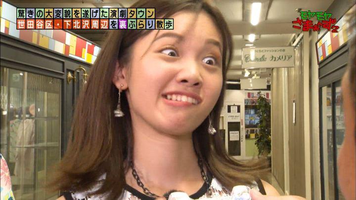 2019年09月15日田中瞳の画像16枚目