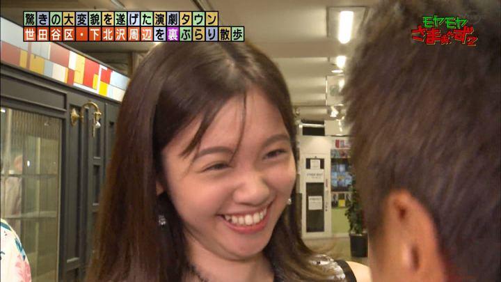 2019年09月15日田中瞳の画像17枚目