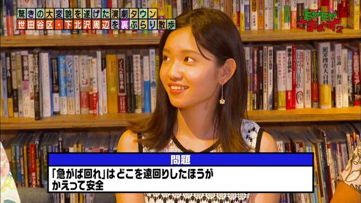 2019年09月15日田中瞳の画像18枚目