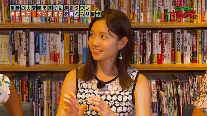 2019年09月15日田中瞳の画像20枚目