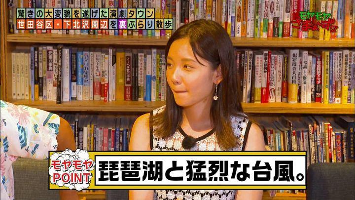 2019年09月15日田中瞳の画像23枚目