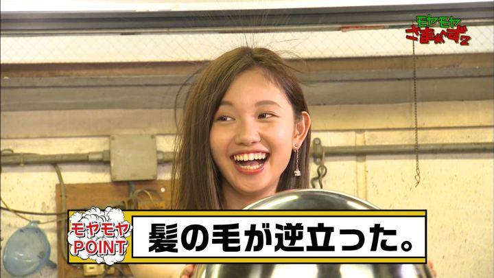 2019年09月15日田中瞳の画像25枚目