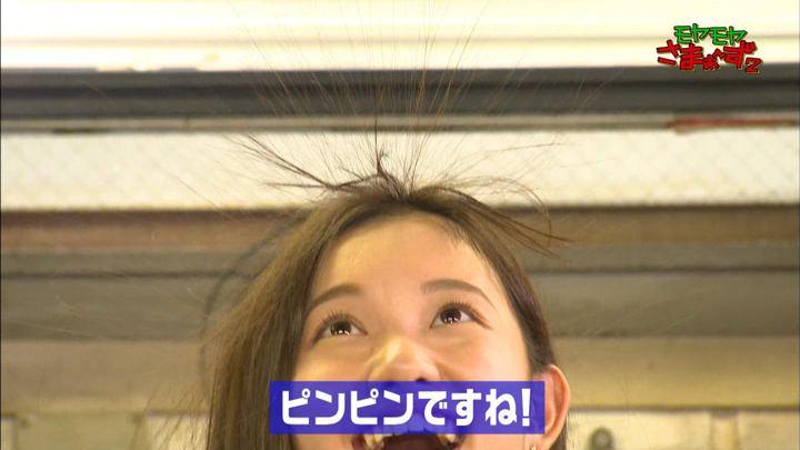 2019年09月15日田中瞳の画像26枚目