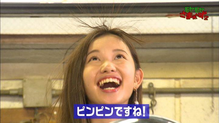 2019年09月15日田中瞳の画像27枚目