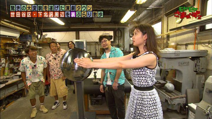 2019年09月15日田中瞳の画像28枚目