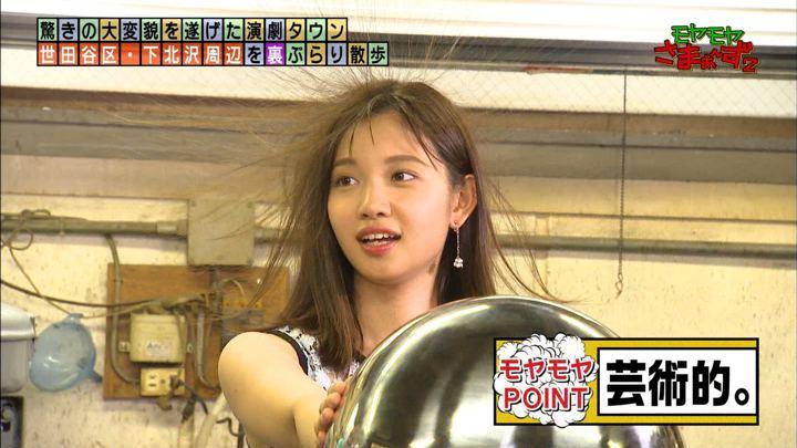 2019年09月15日田中瞳の画像30枚目