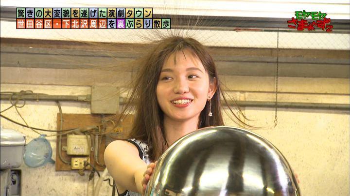 2019年09月15日田中瞳の画像32枚目