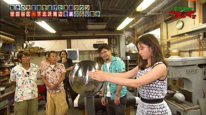 2019年09月15日田中瞳の画像33枚目