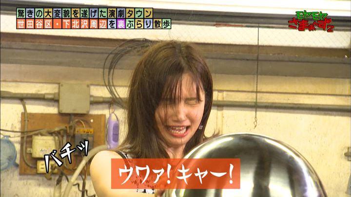 2019年09月15日田中瞳の画像36枚目