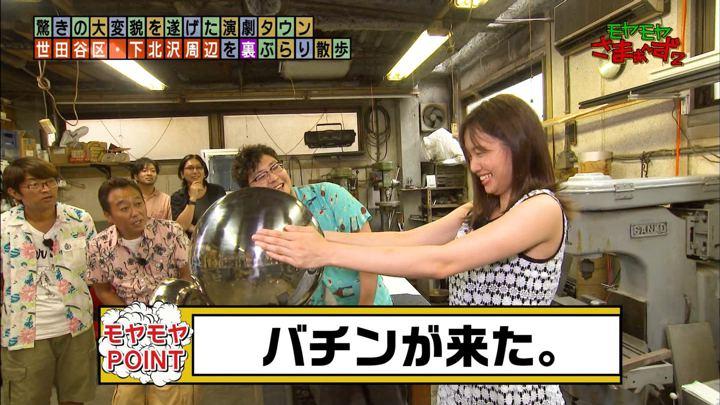2019年09月15日田中瞳の画像37枚目