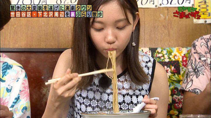 2019年09月15日田中瞳の画像40枚目