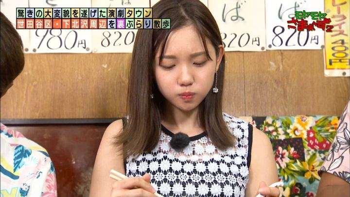 2019年09月15日田中瞳の画像43枚目