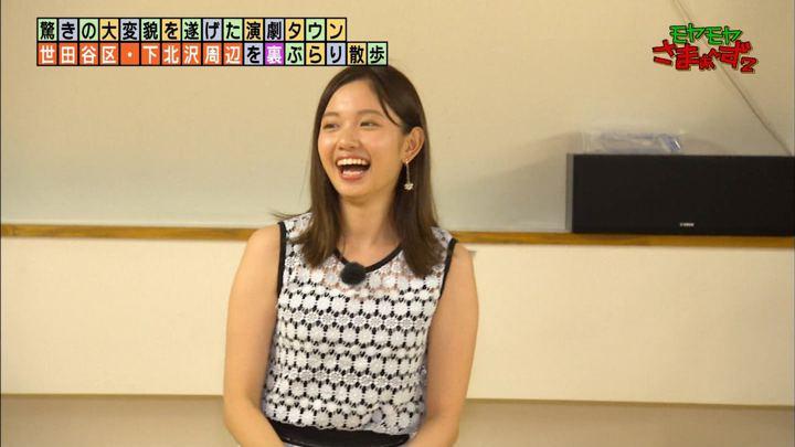 2019年09月15日田中瞳の画像45枚目