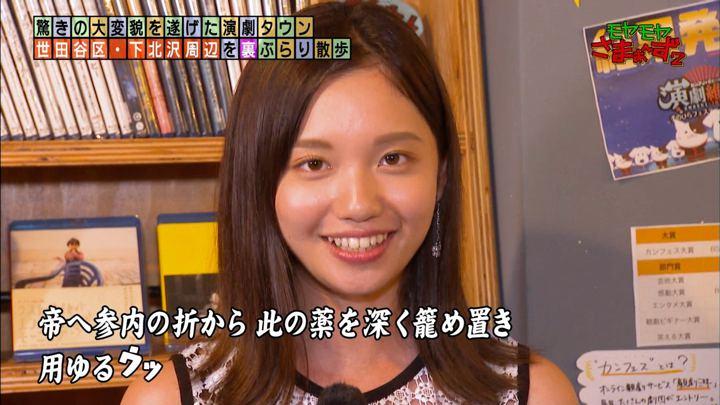 2019年09月15日田中瞳の画像46枚目