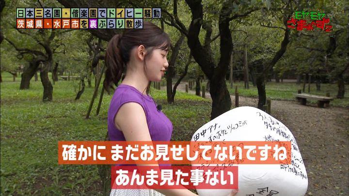 2019年09月22日田中瞳の画像22枚目