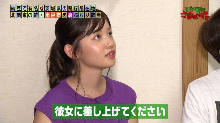2019年09月22日田中瞳の画像28枚目