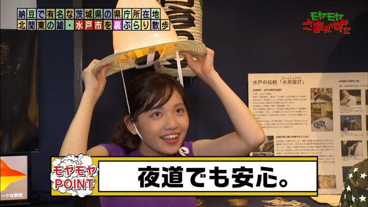 2019年09月22日田中瞳の画像31枚目