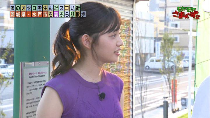 2019年09月22日田中瞳の画像38枚目