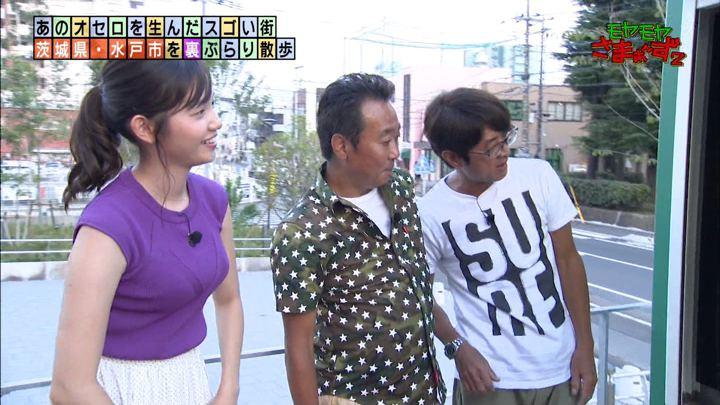 2019年09月22日田中瞳の画像40枚目