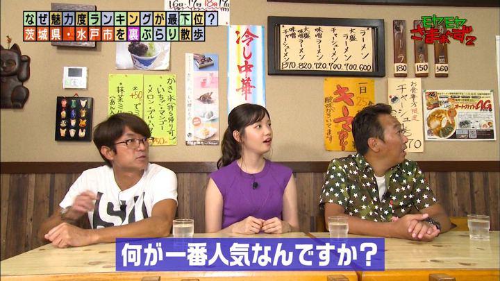 2019年09月22日田中瞳の画像42枚目