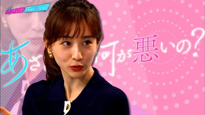 2019年09月27日田中みな実の画像02枚目