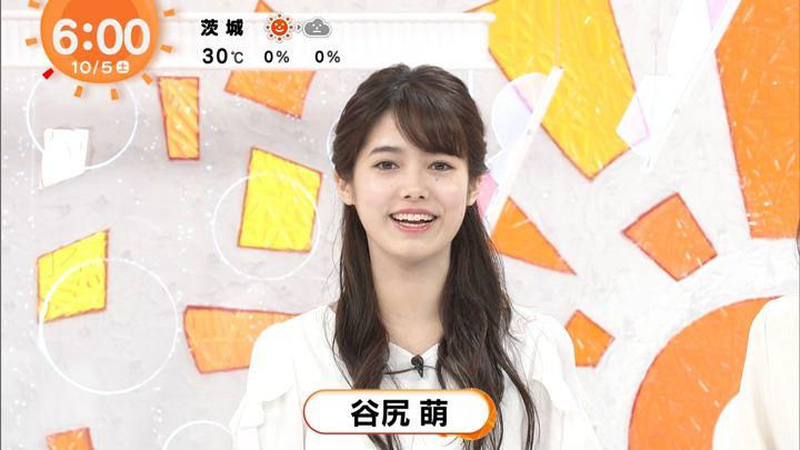 2019年10月05日谷尻萌の画像01枚目