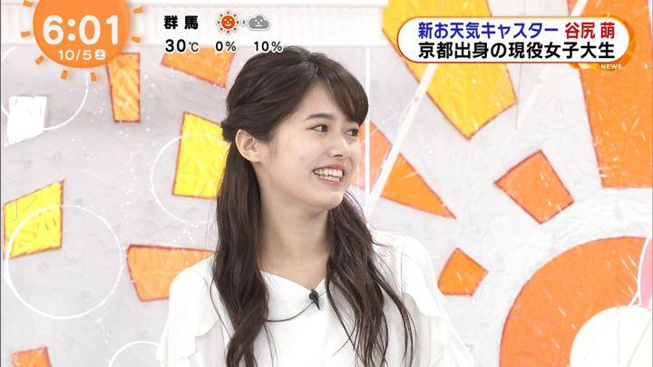 2019年10月05日谷尻萌の画像04枚目