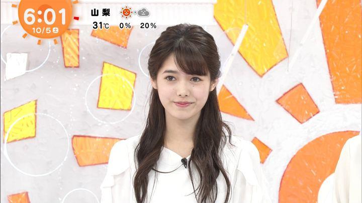 2019年10月05日谷尻萌の画像05枚目