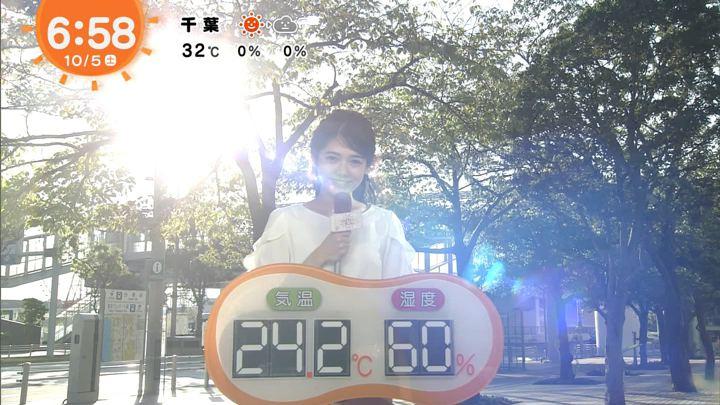 2019年10月05日谷尻萌の画像14枚目