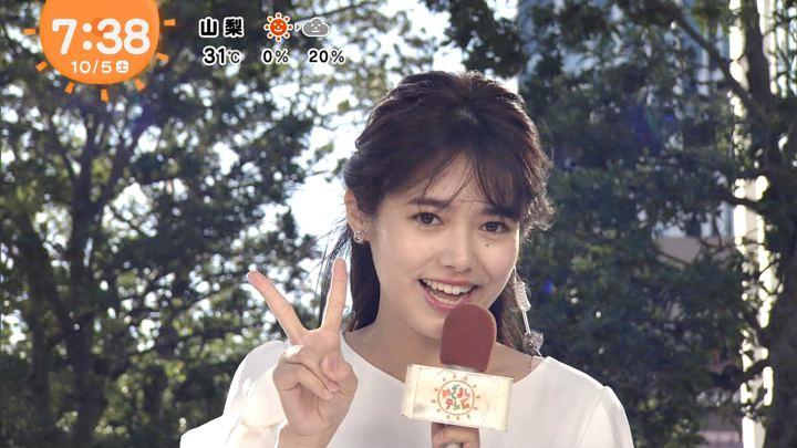 2019年10月05日谷尻萌の画像17枚目