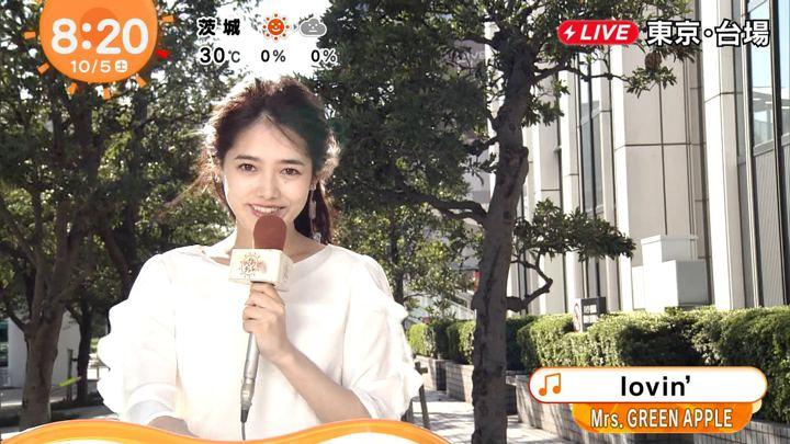 2019年10月05日谷尻萌の画像23枚目