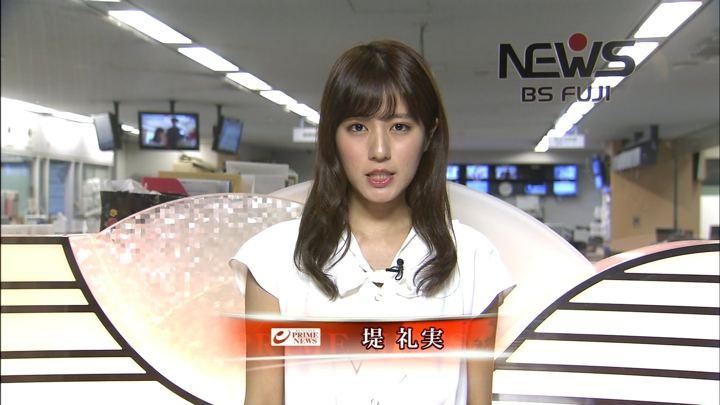 2019年09月02日堤礼実の画像01枚目