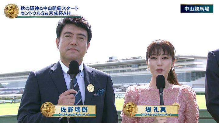 2019年09月08日堤礼実の画像02枚目