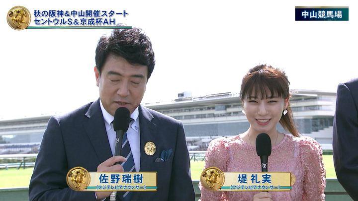2019年09月08日堤礼実の画像03枚目