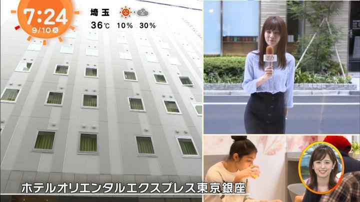 2019年09月10日堤礼実の画像03枚目